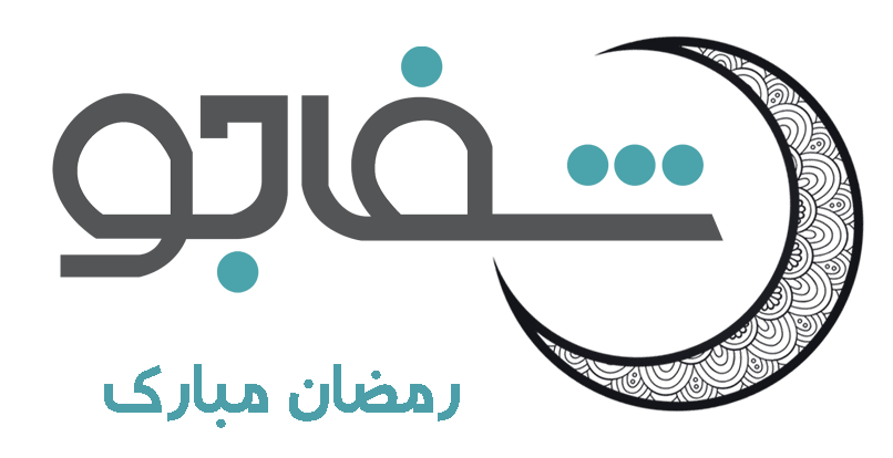 shafajoo-logo