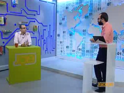 معرفی شفاجو در برنامه تلویزیونی واچار